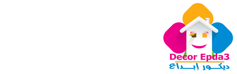 خدمات ديكور ابداع