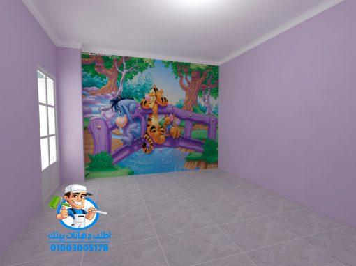 احدث الوان دهانات حوائط غرف اطفال 2021
