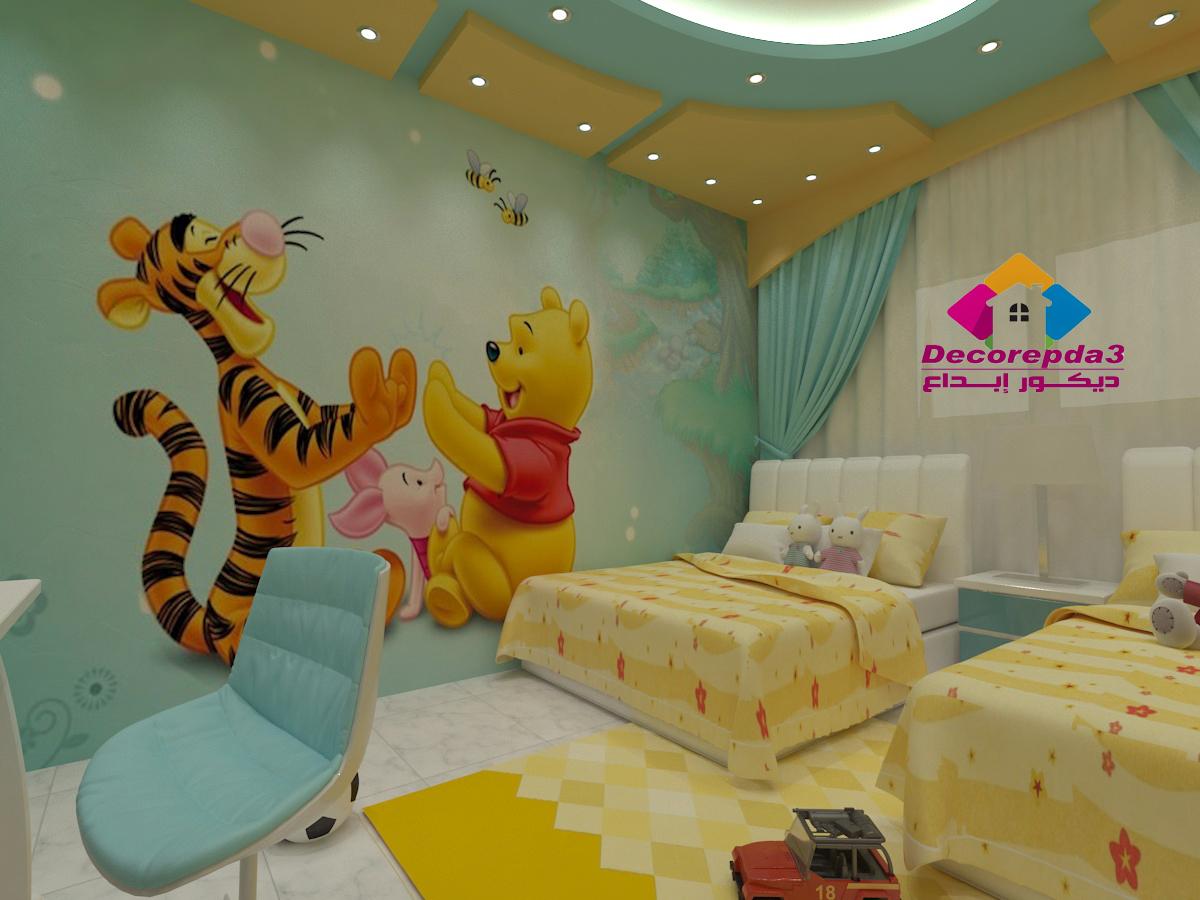 احدث تصميمات غرف اطفال اولاد وبنات مشتركه ديكور ابداع Decor Epda3