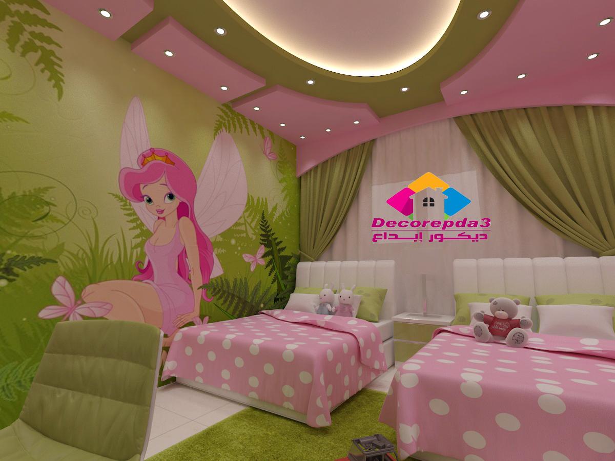 غرف نوم اطفال بنات بسريرين للمساحات الصغيرة ديكور ابداع Decor Epda3