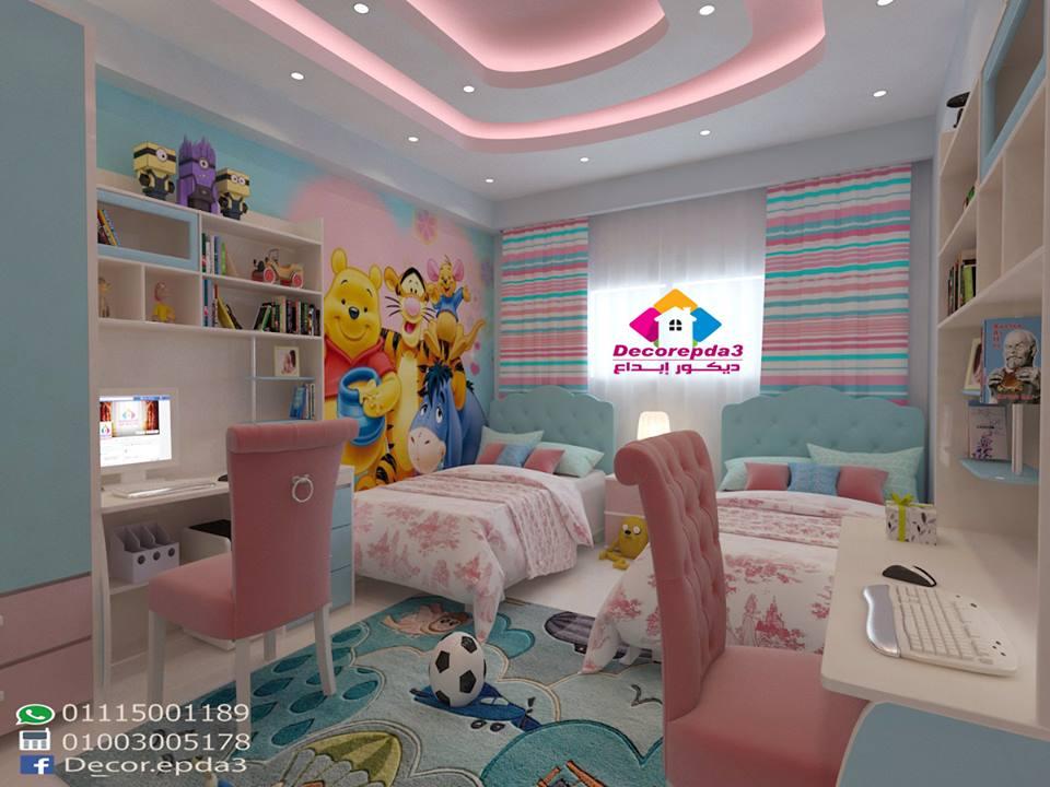 احدث الوان حوائط غرف اطفال ديكور ابداع Decor Epda3