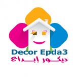 مصمم الديكور احمد خميس
